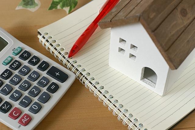 家の解体費用、相場