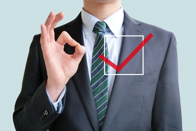 解体工事に必要な資格と許認可