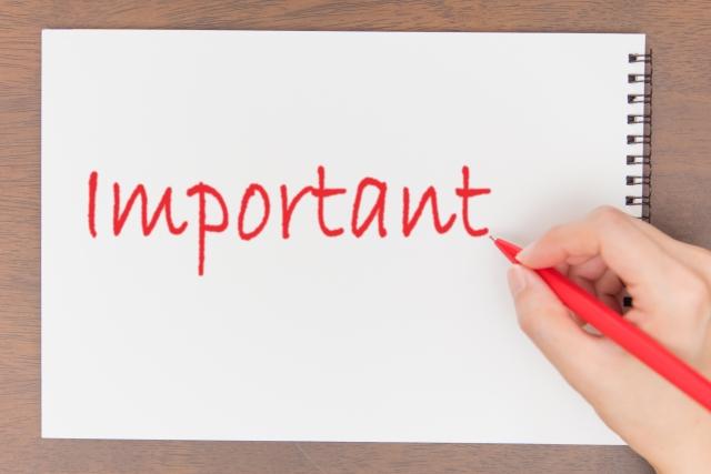 解体工事のチェックリストの重要性