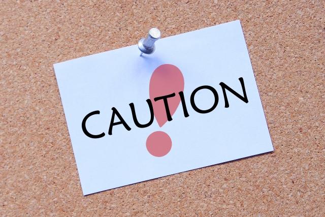 瑕疵担保保証がないため解体工事後の立会いは要注意