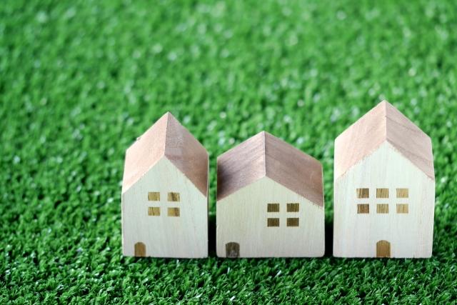 解体工事の固定資産税