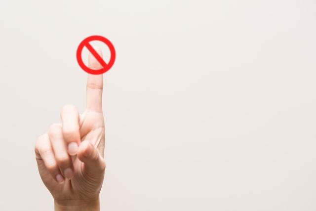 ミンチ解体は建設リサイクル法にて禁止されている