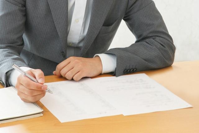 解体工事での届出書類の記入例